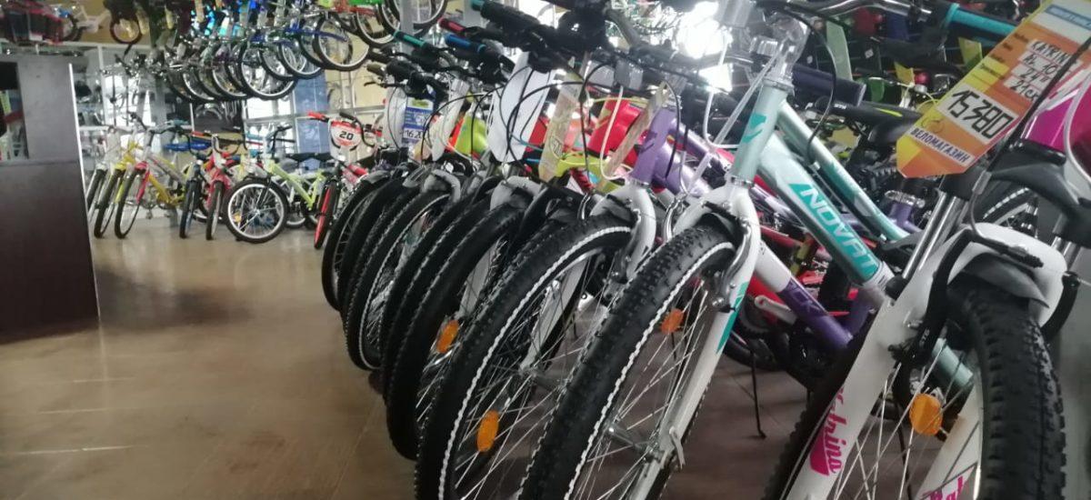 1 1200x550 - Велосипеды Novatrack в России, велосипеды novatrack производитель Россия