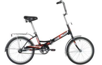 """140921 2 350x224 - Велосипед NOVATRACK 20"""" TG-20 classic 1,0, складной, черный, тормоз нож, двойной обод, сидение комфорт и руль, рама - 14"""""""